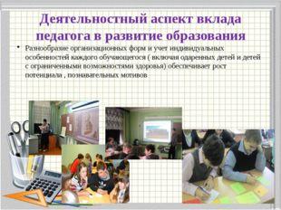 Таблица результатов сдачи ОГЭ по математике обучающихся Ульяновской СШ 2012-2