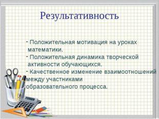 Таблица успеваемости и качества знаний учителя математики Шаравиной В.В. Учеб