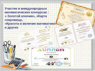 МБОУ Ульяновская средняя школа Творчество учителя рождает творчество ученика.