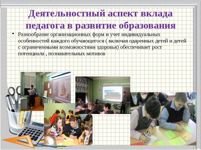 Таблица результатов сдачи ОГЭ по математике обучающихся Ульяновской СШ 2012-2...