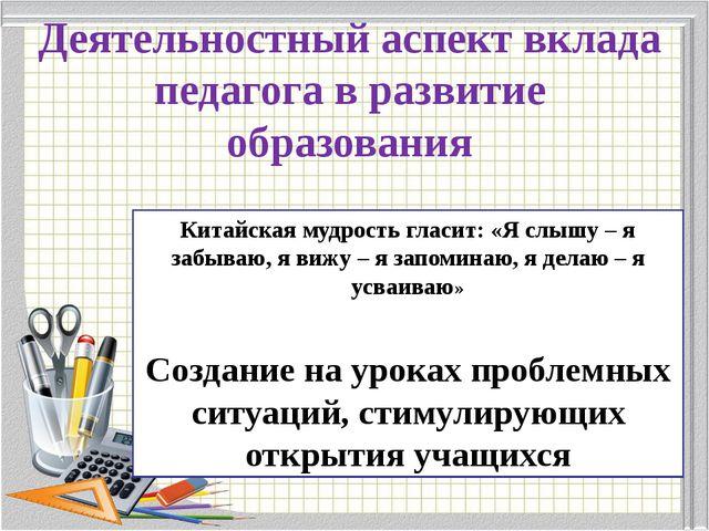 Диапазон деятельности Урок Внеклассная работа Работа с одаренными детьми Подг...