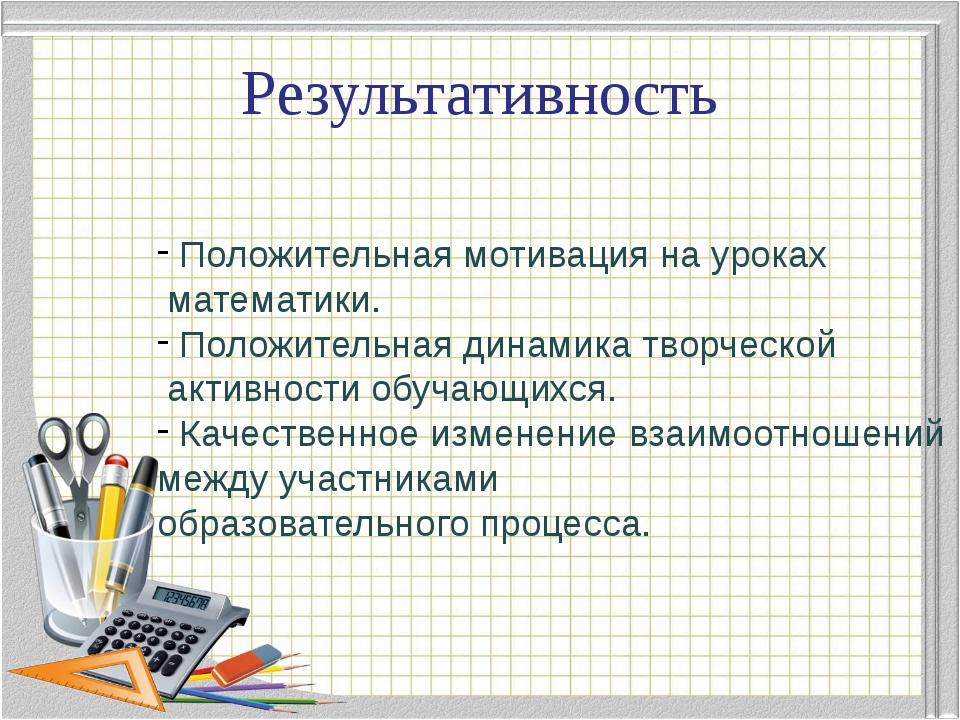 Таблица успеваемости и качества знаний учителя математики Шаравиной В.В. Учеб...