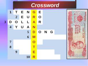 3 Сrossword 1 T E N G E 2 E U R O D O L L A R 4 Y U A N 5 D O N G 6 M 7 O 8