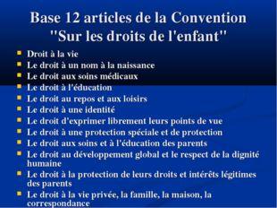"""Base 12 articles de la Convention """"Sur les droits de l'enfant"""" Droit à la vie"""
