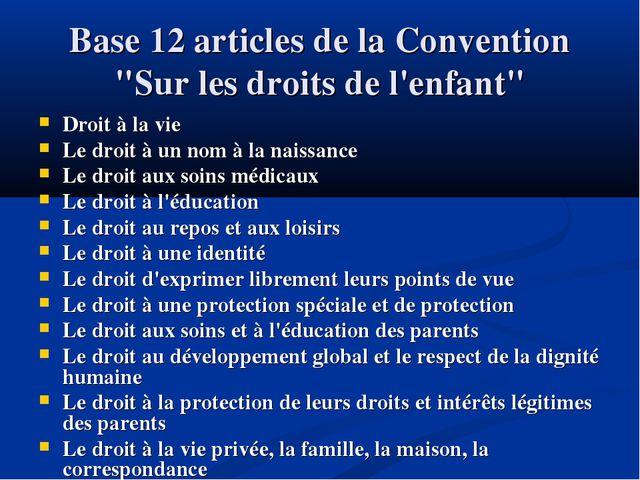 """Base 12 articles de la Convention """"Sur les droits de l'enfant"""" Droit à la vie..."""