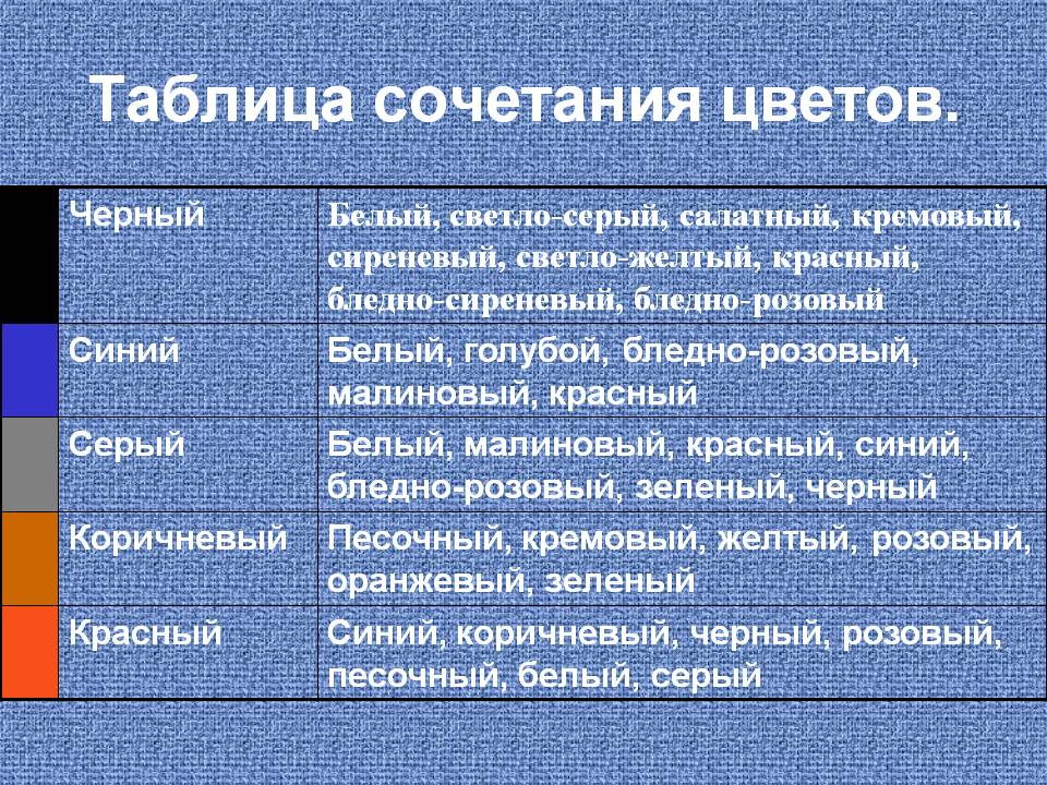 hello_html_5961f948.jpg