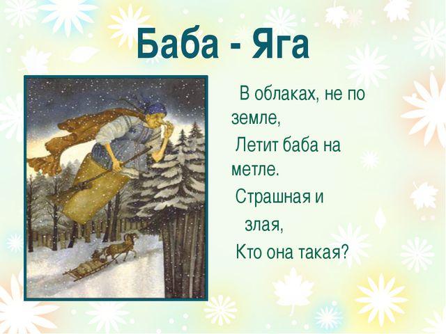 Сладкая грёза К ясным звёздам любят дети В разноцветных снах лететь… Всё сбыв...