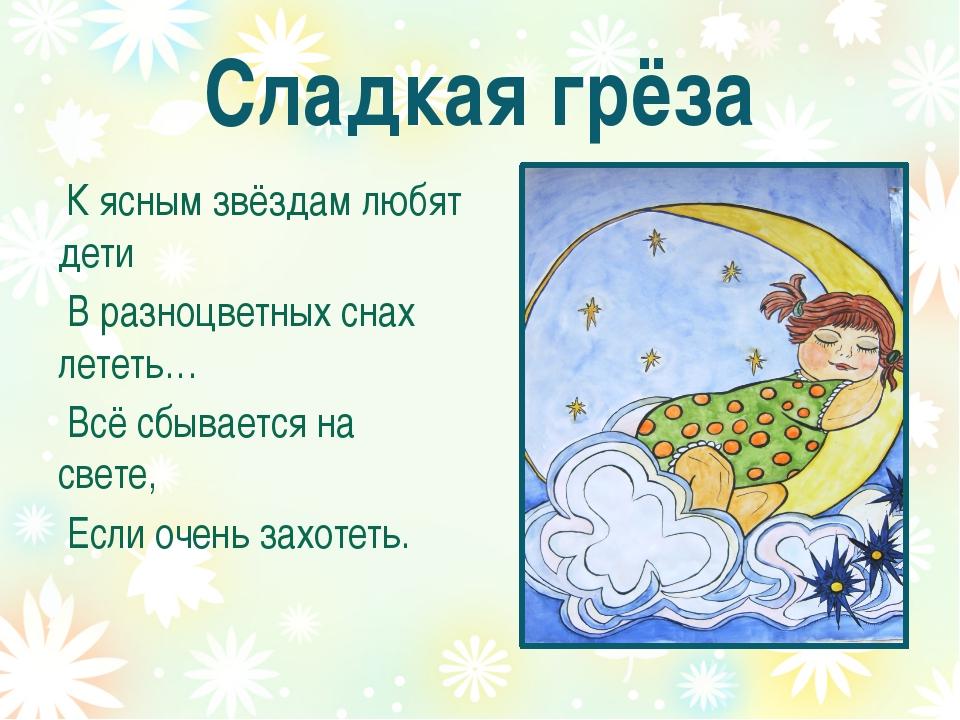 В церкви Господи Боже, грешных спаси. Сделай, чтоб лучше жилось на Руси. Сдел...