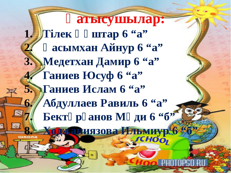 Оң жақтағы 20 How many rooms are there in the White House?