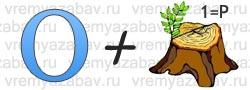 C:\Users\Айдар\Desktop\rus02.jpg