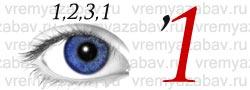 C:\Users\Айдар\Desktop\rus03.jpg