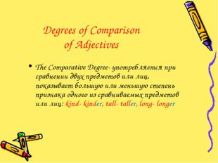 Degrees of Comparison of Adjectives The Comparative Degree- употребляется при