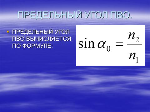 hello_html_m1e7e0eac.png