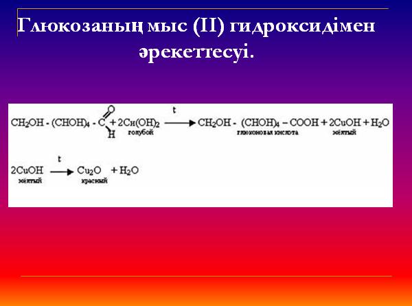 hello_html_m7d3dd10d.png