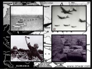 Расстановка сил Германия и союзники Для нападения на СССР было создано три гр