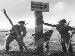 Освобождение С весны 1944 г. советское командование готовило операцию по осво