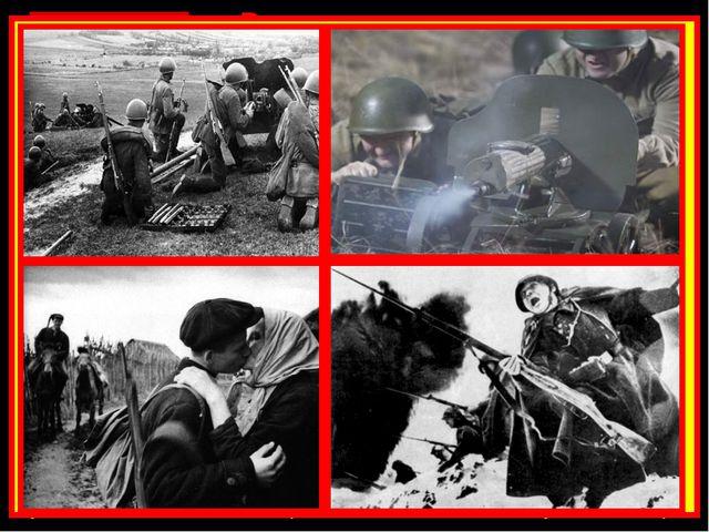 Расстановка сил Советский Союз В СССР на базе военных округов, находившихся н...