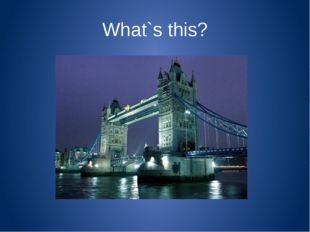 What`s this?