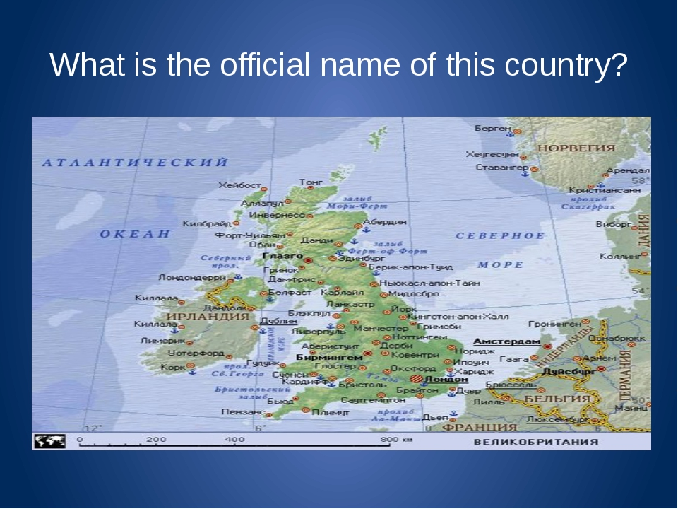 What is the official name of this country?
