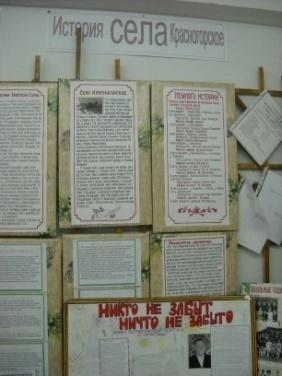 C:\Users\Юля\Desktop\фото для фильма\патриотическое воспитание,музей ,награды за выставку,конкурс стихов\DSCN3418.JPG