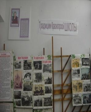 C:\Users\Юля\Desktop\фото для фильма\патриотическое воспитание,музей ,награды за выставку,конкурс стихов\DSCN3419.JPG