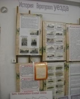 C:\Users\Юля\Desktop\фото для фильма\патриотическое воспитание,музей ,награды за выставку,конкурс стихов\DSCN3417.JPG