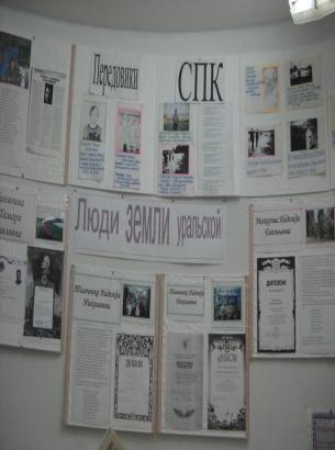 C:\Users\Юля\Desktop\фото для фильма\патриотическое воспитание,музей ,награды за выставку,конкурс стихов\DSCN3421.JPG