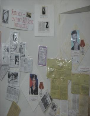 C:\Users\Юля\Desktop\фото для фильма\патриотическое воспитание,музей ,награды за выставку,конкурс стихов\DSCN3422.JPG