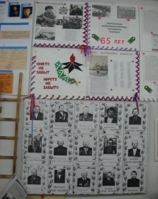 C:\Users\Юля\Desktop\фото для фильма\патриотическое воспитание,музей ,награды за выставку,конкурс стихов\DSCN3420.JPG
