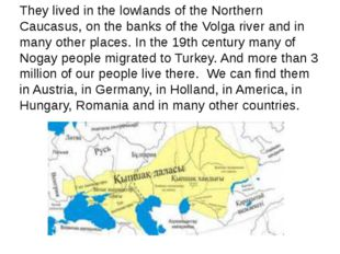 They lived in the lowlands of the Northern Caucasus, on the banks of the Volg