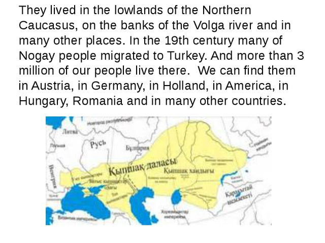 They lived in the lowlands of the Northern Caucasus, on the banks of the Volg...