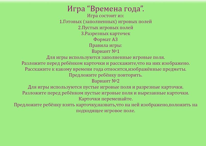 hello_html_m72531254.jpg