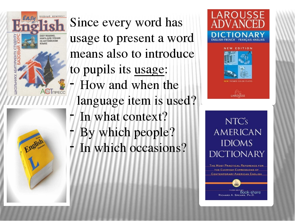 Since every word has usage to present a word means also to introduce to pupil...