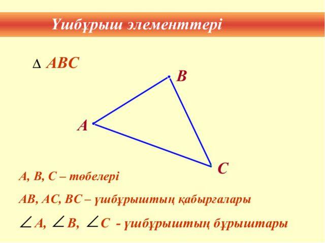 """Астана. """"Бейбітшілік пен келісім"""" сарайы"""