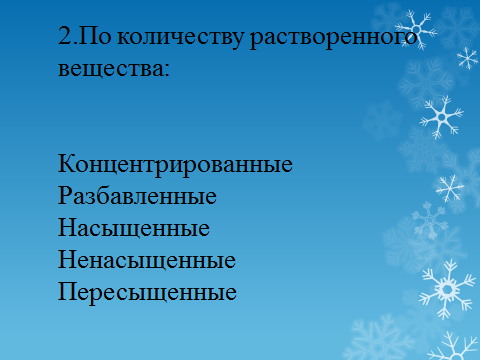 hello_html_ma6c6626.png