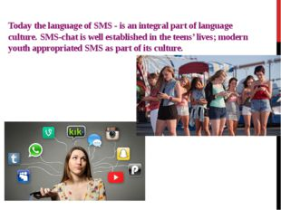 Today the language of SMS - is an integral part of language culture. SMS-chat