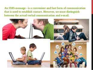 An SMS-message - is a convenient and fast form of communication that is used