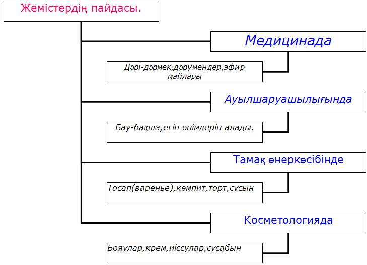 hello_html_m68203ba6.jpg