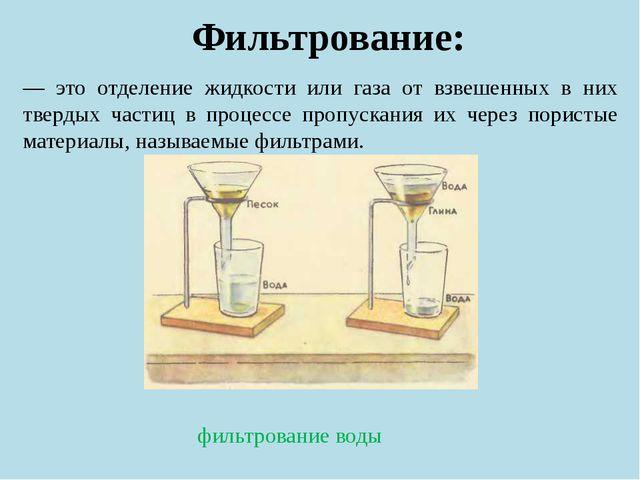 Домашнее задание: § 26 Упр. 1, 3.