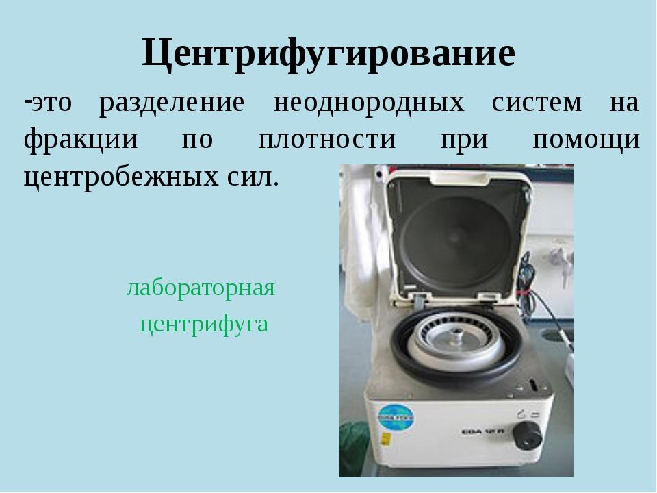 . http://chemistry-chemists.com/Video/iodine-sublimation.html очистка йода во...