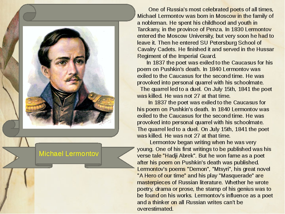 One of Russia's most celebrated poets of all times, Michael Lermontov was bo...