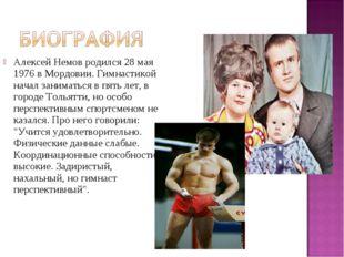 Алексей Немов родился 28 мая 1976 в Мордовии. Гимнастикой начал заниматься в