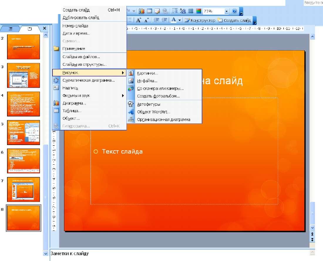 hello_html_19d8d82d.jpg