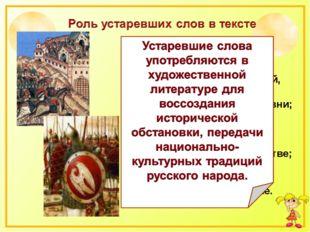 * Но между тем какой позор Являет Киев осажденный? Там, устремив на нивы взор