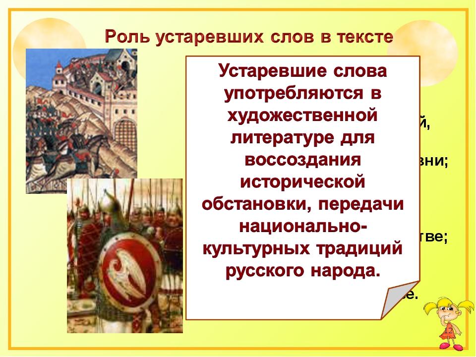 * Но между тем какой позор Являет Киев осажденный? Там, устремив на нивы взор...