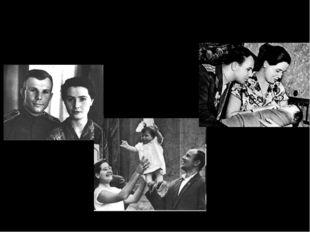* Любовь земная 27 октября 1957 года в Чкаловском городском отделе ЗАГС г. Ор