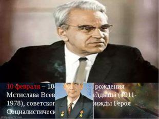 3 февраля – 49 лет (1966) со дня первой посадки советской автоматической стан