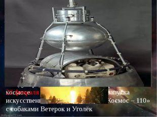 12 февраля – 54 года назад (1961) в СССР ракетой-носителем «Молния» выведена