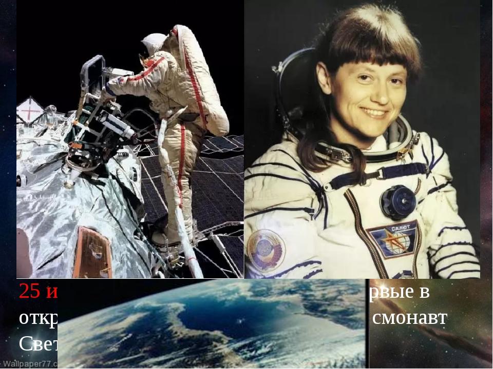 15 июля – 40 лет, когда впервые в истории человечества космические корабли СС...