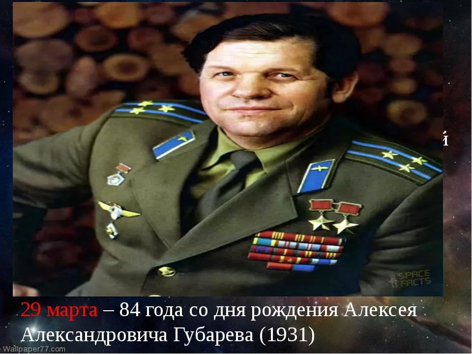 1 марта – 49 лет назад (1966) советская автоматическая станция «Венера-3» дос...